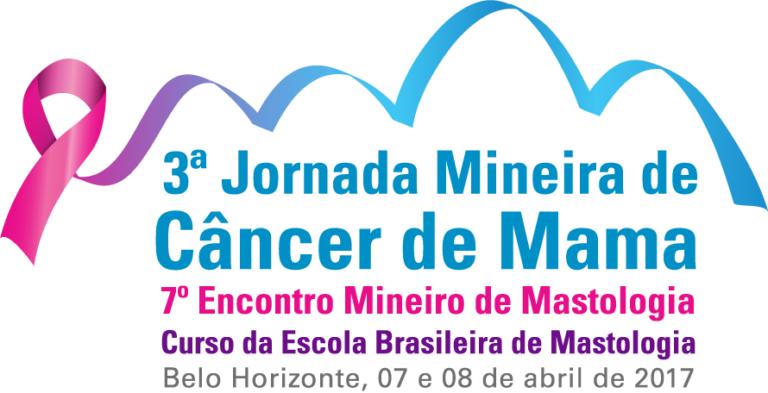 Câncer de Mama 2017-Logo